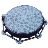 Люк чавунний каналізаційний магістральний D400  шарнір ВЧ